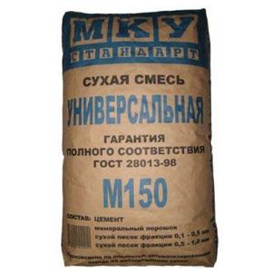 цемент, смеси м-150м-200, пескобетон м-300